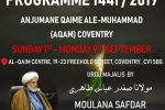 AQAM Coventry 1st Ashra Muharram programme 2019 (Ladies & Gents)